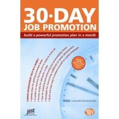 30_day_job_promo